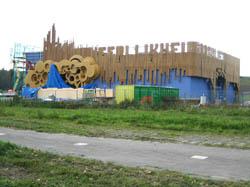 Villa_construction.jpg